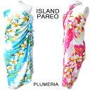 フリンジ付パレオ 大判パレオISLAND PAREO(PLUMERIA4)全5色 レーヨン製 160cm×110cm