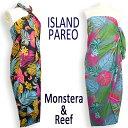 フリンジ付パレオ 大判パレオISLAND PAREO(Monstera & Reef)全5色 レーヨン製 160cm×110cm