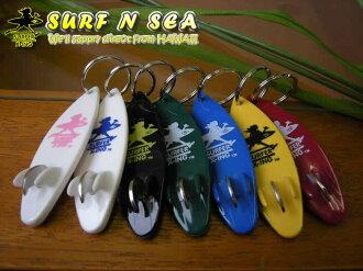サーフアンドシー and ボトルオープナーキー holders SNSSBBO ( 7 colors )