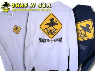 North Shore surfer X-ing male long sleeve T shirt