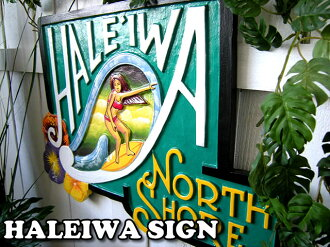 Haleiwa sign HALEIWA SIGN