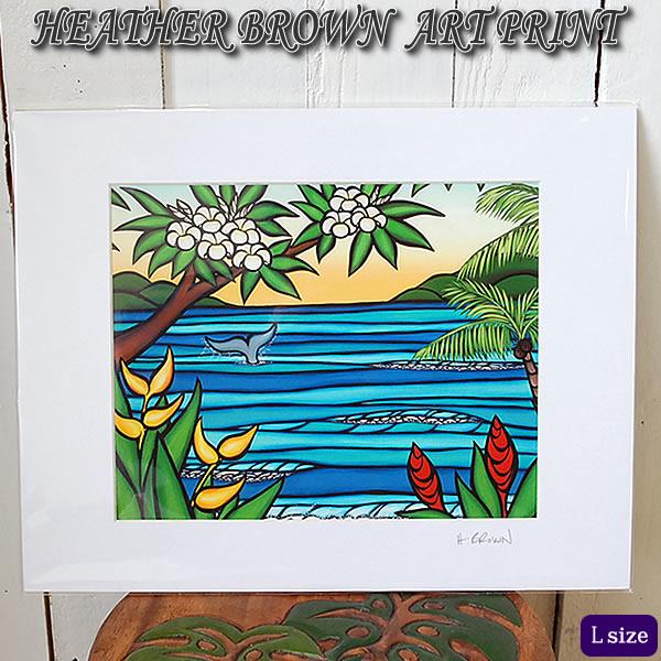【ヘザーブラウン】【Heather Brown】ART PRINT L Lahaina Shoreへザー ブラウン・アートプリント【ヘザー・ブラウン】Hawaii ハワイ雑貨 ハワイアン