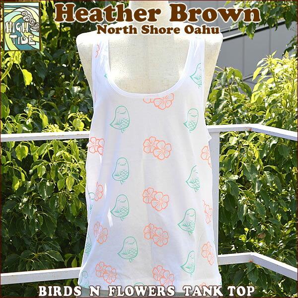 【値下げしました】【ヘザーブラウン】【Heath...の商品画像