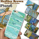 【ヘザーブラウン】【Heather Brown】iPhone6・iPhone6sケース【iPhone】【ヘザー ブラウン】【Hawaii】
