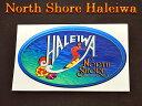 【SURF-N-SEA】North Shore Haleiwa・ステッカー【Hawaii】【ハワイ 雑貨】【ハワイアン】【ハワイアン】【ハワイアン】