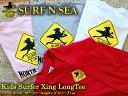 【SURF-N-SEA】サーフアンドシー  キッズノースショア・X-ing ロングTシャツSNSNSKLS【Hawaii】【ハワイ 雑貨】【ハワイアン】【ハワイアン】【ハワイアン】