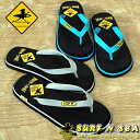 【Surf-n-Sea】 サーフアンドシーNEWビーチサンダルSNS SURFER X-ING BASIC SLIPPER 【Hawaii】【ハワイ 雑貨】