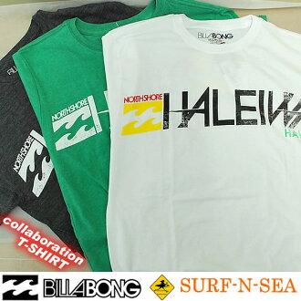 "And collabo ""Billabong & サーフアンドシー' collaboration with men's TEE""HALEIWA2' M445SHAH"