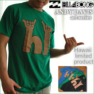 Billabong Hawaii limited edition mens T shirt HI HAWAII TEE