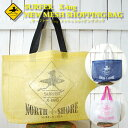[SURF-N-SEA] [the surf and sea] original, NEW mesh shopping bag [Hawaii] [Hawaiian miscellaneous goods]