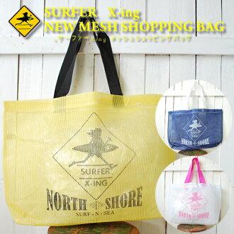 Original NEW mesh shopping bags