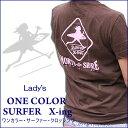 【SURF-N-SEA】【サーフアンドシー】【サーフィンシー】レディースTシャツWOMENS ONE CLR XING【Hawaii】【ハワイ 雑貨】【ハワイアン】【ハワイアン】【ハワイアン】