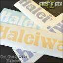 【SURF-N-SEA】オリジナルカットアウトステッカー(HALEIWA)【Hawaii】【ハワイ 雑貨】【ハワイアン】【ハワイアン】【ハワイアン】