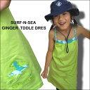 【SURF-N-SEA】サーフアンドシー・ジンジャードレスSNS AGG GINGER TDDLR DRES【Hawaii】【ハワイ 雑貨】【ハワイアン】【ハワイアン..