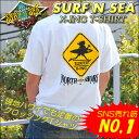 【SURF-N-SEA】【サーフアンドシー】【サーフィンシー】メンズ半袖TシャツノースショアサーファーX-ing【Hawaii】【ハワイ 雑貨】