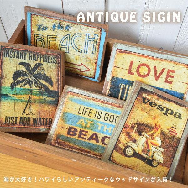 アンティークウッドサインANTIQUE WOOD SIGN【Hawaii】【ハワイ 雑貨】ハワイアン雑貨
