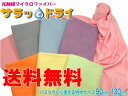 [free shipping] [supersaver] lightly [period limitation] [dry lightly] dry bath towel set handkerchief present [Hawaii] [Hawaiian miscellaneous goods]
