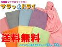 Towel_m_33