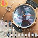 腕時計 レディース アレットブラン ALETTE BLANC...