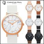 【国内正規品2年保証】christianpaul クリスチャンポール 腕時計 マーブルライン 43mm christian paul