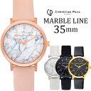 【日本公式品2年保証】christianpaul クリスチャンポール 腕時計 マーブルライン 35mm christian paul 全4色