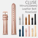 【日本公式品】CLUSE Minuit ストラップ 革ベルト ローズゴールド 全3色