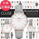 【日本公式品】CLUSE 腕時計 クルース 金具色:ローズゴ...