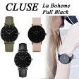 【国内正規品】CLUSE クルース 腕時計 La Boheme(ラ・ボエーム) フルブラック 全3色