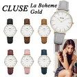 【楽天では当店のみ国内正規品】CLUSE クルース 腕時計 La Boheme(ラ・ボエーム) ゴールド ホワイト 全7色