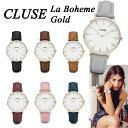 【楽天では当店のみ国内正規品】CLUSE 腕時計 クルース La Boheme(ラ・ボエーム) ゴールド ホワイト 全7色