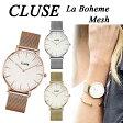 【楽天では当店のみ国内正規品】CLUSE クルース 腕時計 La Boheme(ラ・ボエーム) メッシュ 全3色