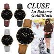 【国内正規品】CLUSE クルース 腕時計 La Boheme(ラ・ボエーム) ゴールド ブラック 全4色