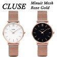 【楽天では当店のみ国内正規品】CLUSE クルース 腕時計 Minuit Mesh ローズゴールド 全2色