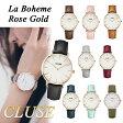 【楽天では当店のみ国内正規品】CLUSE 腕時計 クルース La Boheme(ラ・ボエーム) ローズゴールド 全9色