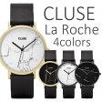 【日本公式品】CLUSE クルース 腕時計 La Roche 全4色