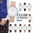 【国内正規品】CLUSE 腕時計 クルース La Boheme(ラ・ボエーム) シルバー 全10色