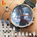 再再再々々入荷!→アレットブラン ALETTE BLANC レディース腕時計 リリーコレクション (...