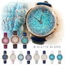 アレットブラン ALETTE BLANC レディース腕時計 ムーンフラワーコレクション (MoonFlower collection) オーストリアンクリスタル 全11色 2年保証付