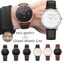 【日本公式品】ポールヒューイット メンズ腕時計 Paul Hewitt Grand Atlantic Line (グランドアトランティックライン) レザー 42mm径