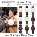 Paul Hewitt ポールヒューイット 腕時計 Sailor Line (セラーライン) レザー 金具色:ゴールド 36mm/39mm ホワイトフェイス/ブルーラグーン(濃紺)フェイス KAPTEN & SON(キャプテン&サン)好きにも