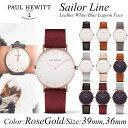 Paul Hewitt ポールヒューイット 腕時計 Sailor Line (セラーライン) レザー 金具色:ローズゴールド 36mm/39mm ホワイトフェイ...