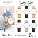 【日本公式品】Paul Hewitt ポールヒューイット 腕時計 Sailor Line (セラーライン)メッシュ ホワイトフェイス KAPTEN…