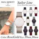 Paul Hewitt ポールヒューイット 腕時計 Sailor Line (セラーライン)Perlonストラップ 金具色:ローズゴールド KAPTEN & S...