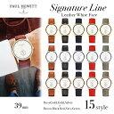 Paul Hewitt ポールヒューイット 腕時計 Signature Line (シグネチャーライン)レザー ホワイトフェイス KAPTEN & SON(キャ...