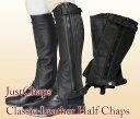 【チャップス】 JustChaps クラシックレザーハーフチャップス (乗馬用品-チャップス)