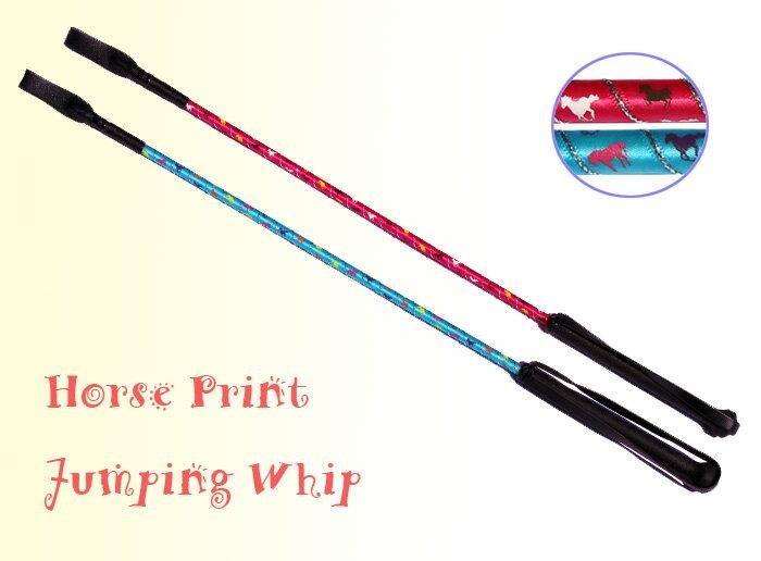 【短鞭】 ホースプリント短鞭 (乗馬用品-鞭)