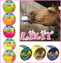 LIKIT(リキット) 650g リフィル (馬用おやつ)