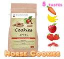 WHホースクッキー -1kg (馬用おやつ)