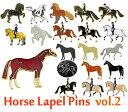ショッピング犬 ホースモチーフラペルピン vol.2 (ピンバッジ、ピンズ)