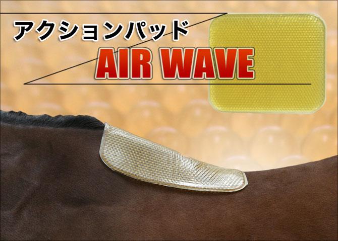 【サドルパッド】 アクションパッド AIR WA...の商品画像